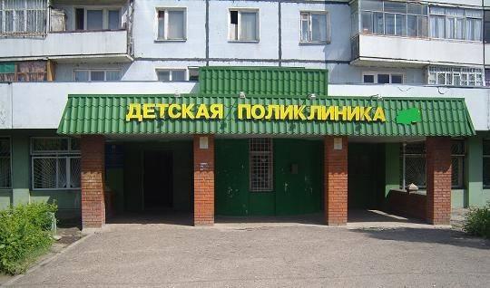 Городская гинекологическая больница как доехать