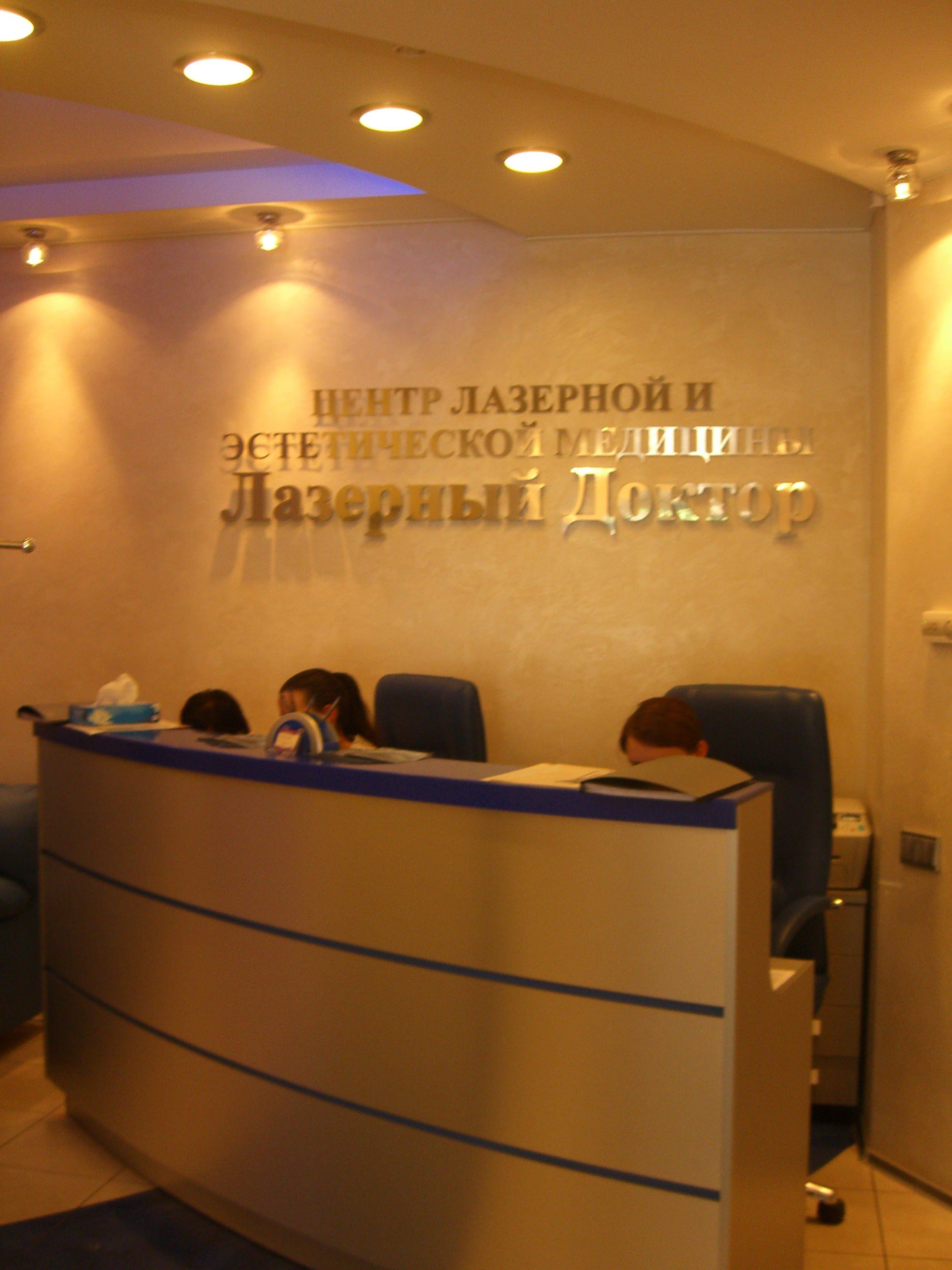 Сайт больницы скорой помощи ставрополь