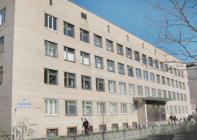 Расписание работы врачей в поликлинике 2 ярославль