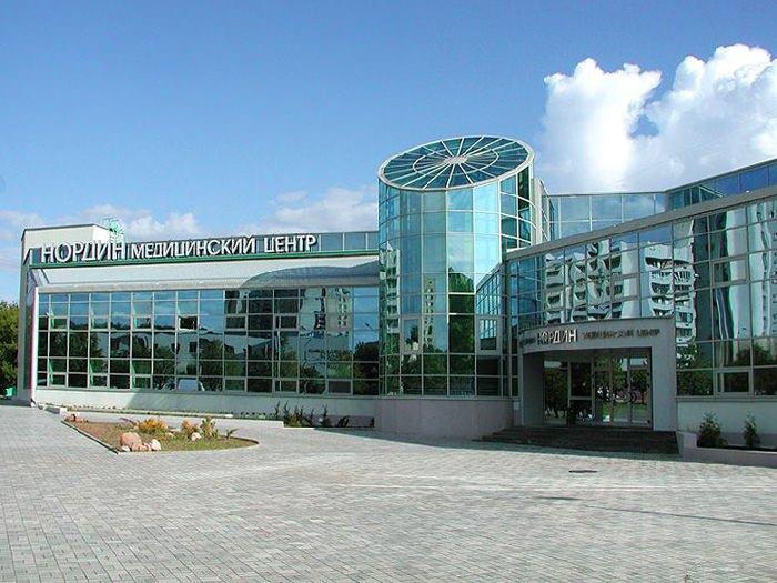 57 городская больница на 3 парковой