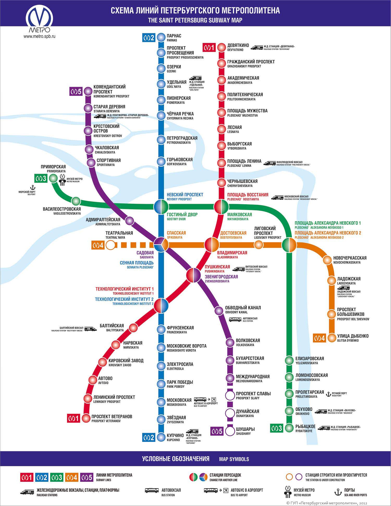 Проектируемая схема метро санкт петербурга фото 321