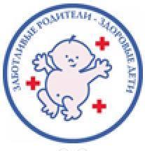5 челябинск официальный сайт поликлиника расписание врачей