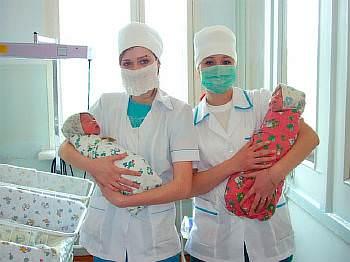 Поликлиника 3 воскресенск официальный сайт