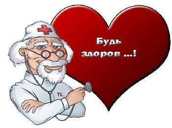 Портал записи на прием к врачу Москва